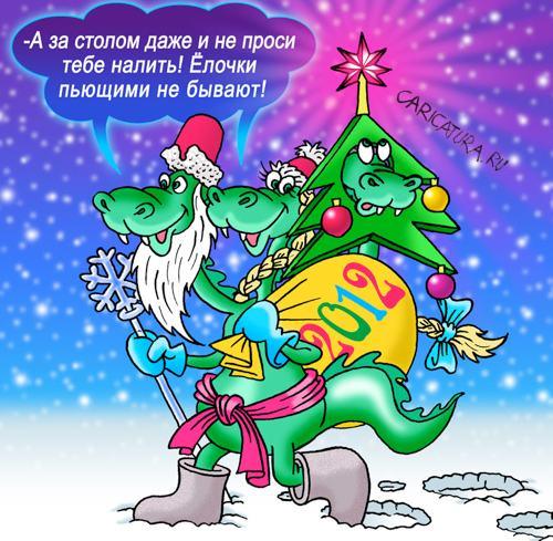 Андрей Саенко: «Год Дракона к нам идёт»