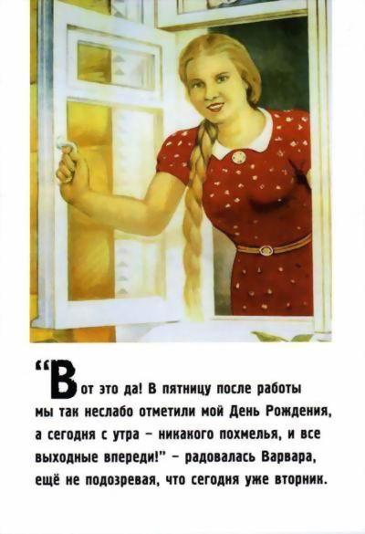 Как сделать куклу своими руками в домашних условиях 15
