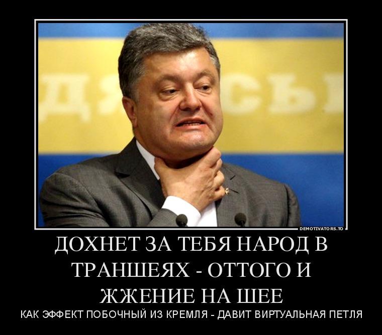 """Проблема выплаты """"боевых тысяч"""" украинским военным носит системный характер, - лейтенант Якушев - Цензор.НЕТ 234"""