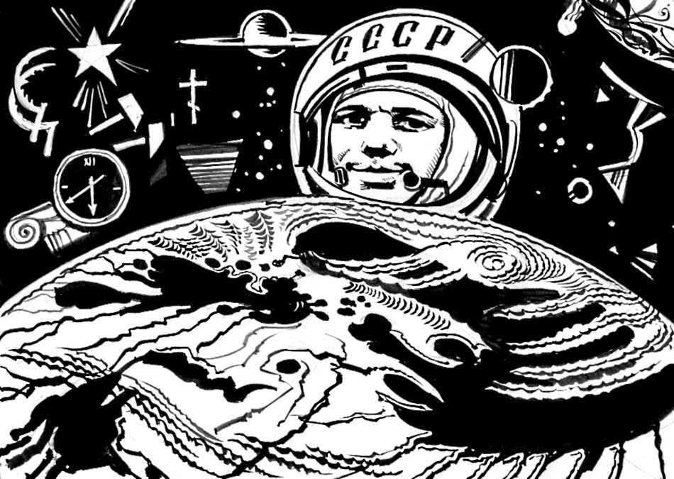 Гагарин - тост на день космонавтики