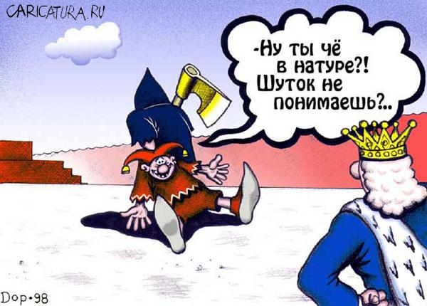 Семьям убитых во время массовых акций протеста Кабмин выделит по 100 тысяч гривен, - Яценюк - Цензор.НЕТ 3421