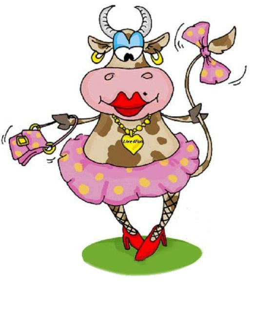 Скромная корова