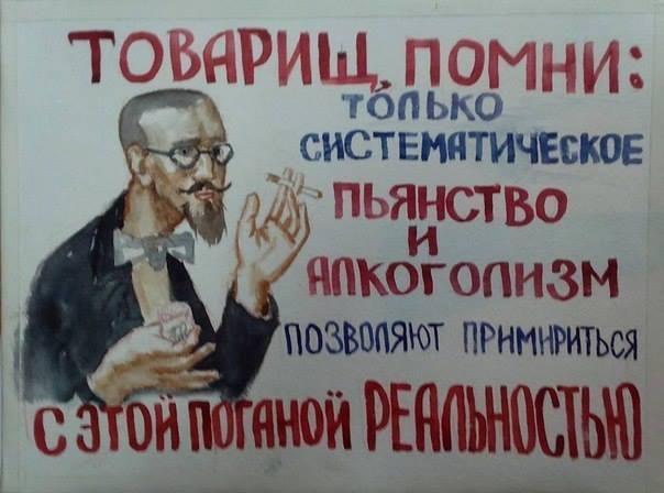 Стадии алкоголизма шуточные лечение алкоголизма в стационаре Москвеа