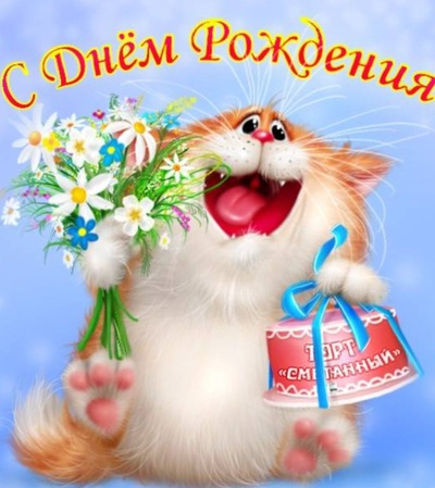 Красивые картинки с днём рождения Алексей - (59 открыток) | 449x400