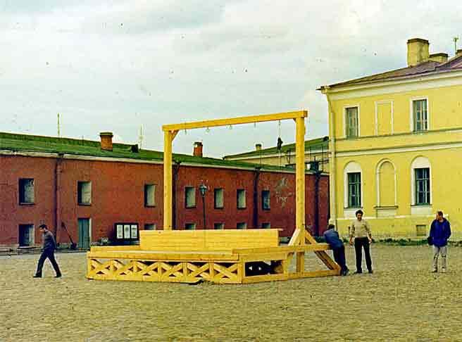 Петропавловская крепость 1991
