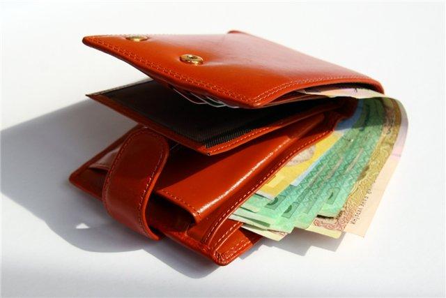 Подарок на 8 марта - кошелек с деньгами