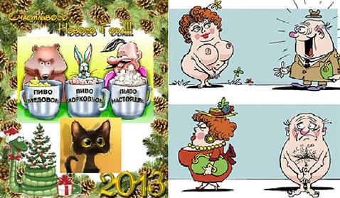 Картинки для взрослых с юмором  Смешные фото и анекдоты
