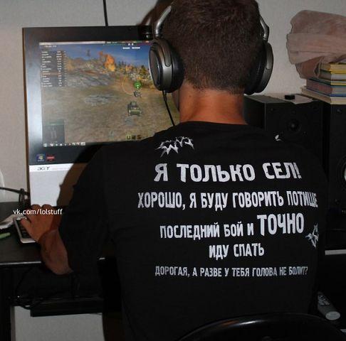прикольные картинки про геймеров: