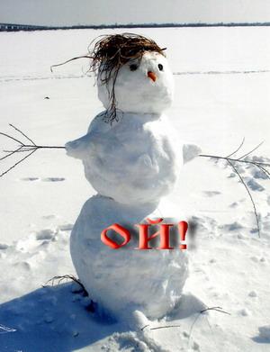 Мужичок-Снеговичок