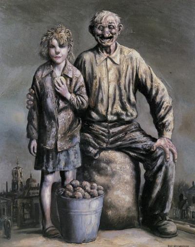 Дед с картошкой