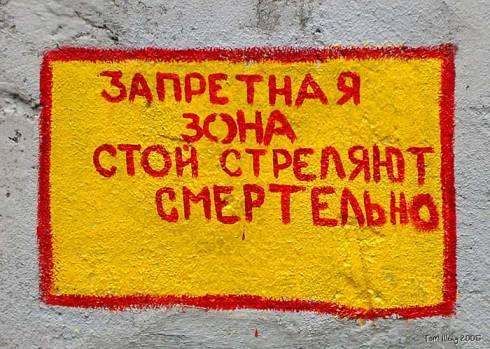 """""""Валите назад и воюйте!"""": ФСБ на границе фильтрует боевиков и не пускает их в РФ, - журналист - Цензор.НЕТ 7196"""