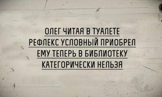 верно! фото голой любви негинской ресурс)) Темы интересные дизайн