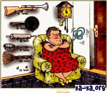 прикольные картинки для мужа: