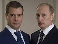 http://www.hohmodrom.ru/upload/23007/projimg/82770/hohmodrom_prezidentiy.jpg