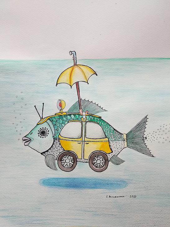 Как рыбе зонтик