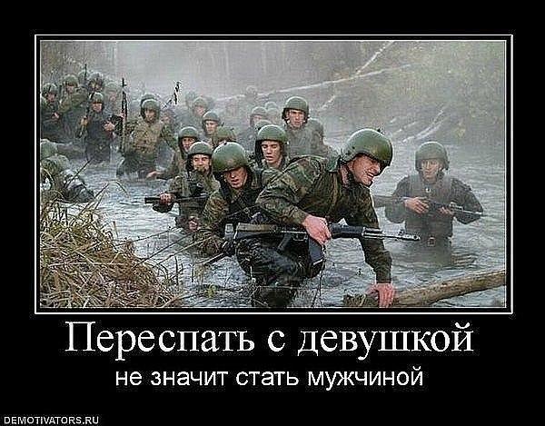 Открытка в день спецназа вв 42