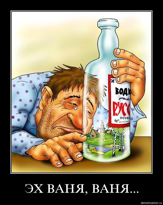 Картинки по запросу смешные картинки про пьянку