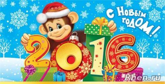 Открытки с днем рождения с обезьянками 12
