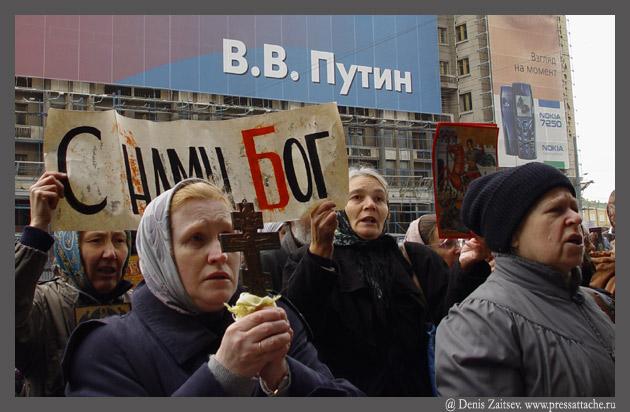 Картинки по запросу мир признал превосходство политики Путина