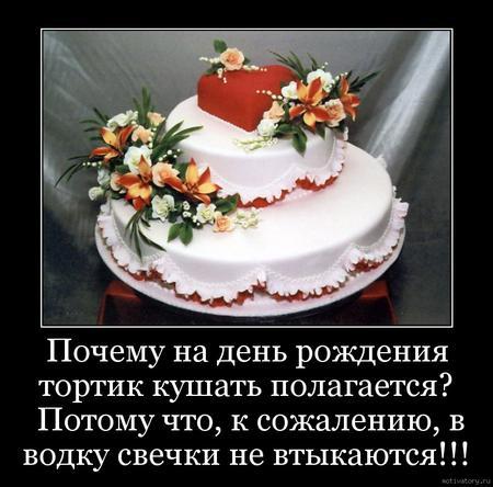 Поздравления к подаркам свеч 185