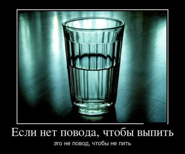 Приколы и картинки про алкоголь и ...: nistfurtosi.xpg.uol.com.br/314/7/c3c8a5a4ff70f5bc89d70a03d838524f.html