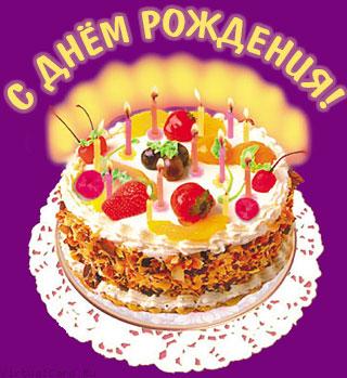 Матерные поздравления с днём рождения в стихах