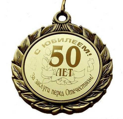 Поздравления на украинском языке с днем рождения своими словами 4