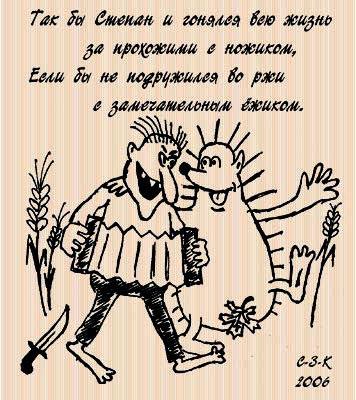 Инструкция На Русском Языке Бензопилы Craftsman