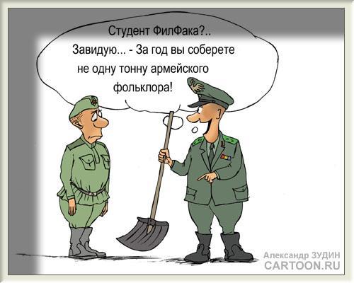 Смешные стихи призывнику в армию