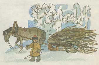 Лошадку ведёт под уздцы мужичок