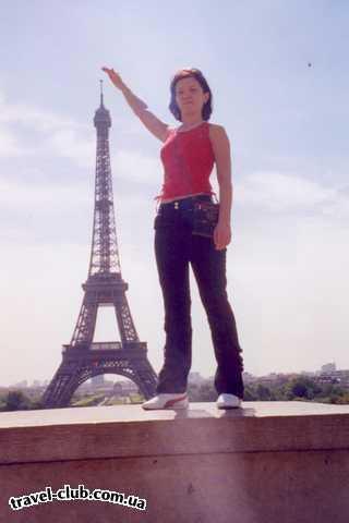 Я в париж в париж хочу опять чтоб