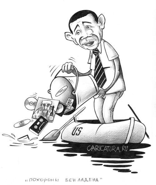 Карикатура с сайта Карикатура ру