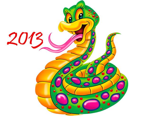 С наступающим Годом Змеи!- Стихи про змей, поздравления- Шуточные ...