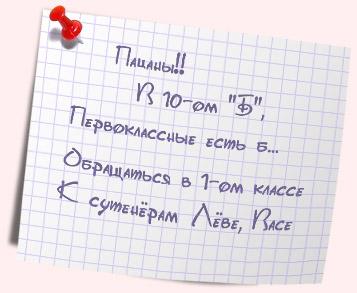 Стихи о школе / Детский журнал / SolNet EE - портал