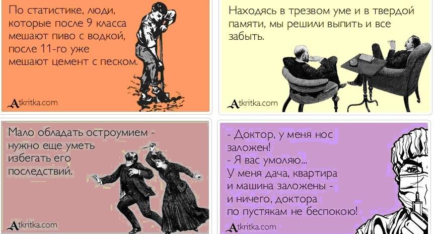 прикольные стихи матерные и смешные стихи