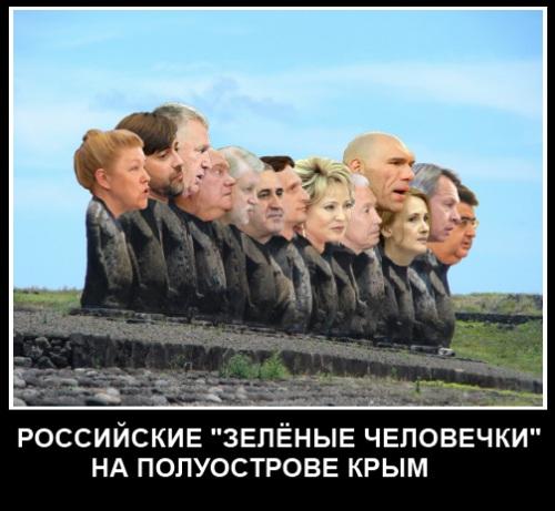 Санкции против России должны сохраняться до деоккупации Крыма, - МИД - Цензор.НЕТ 2151