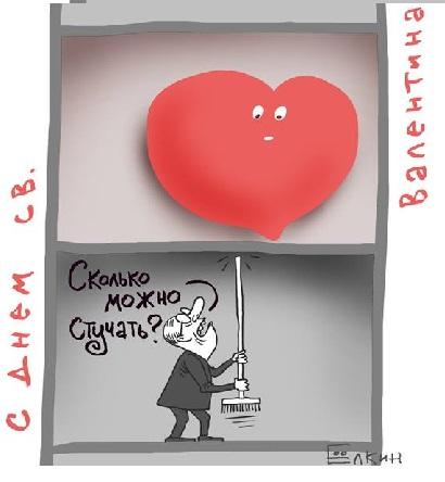 карикатурист Сергей Ёлкин