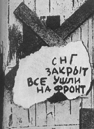 СНГ – это постсоветская тусовка: никакие членские взносы Украина платить не будет, - Климкин - Цензор.НЕТ 3295