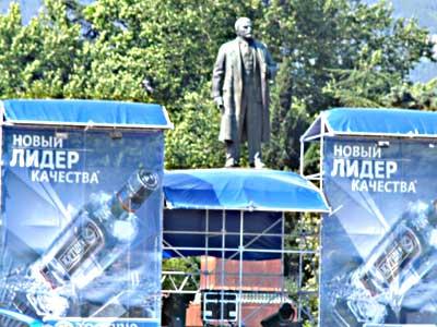 Ленин тоже не святой