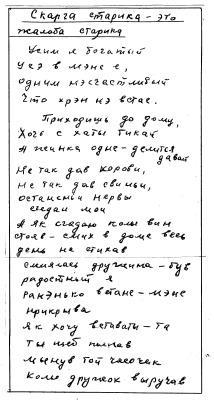 aфоризмы евгений онегин: