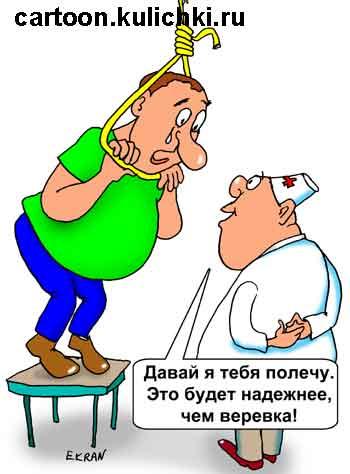 Црб арзгир запись на прием к врачу