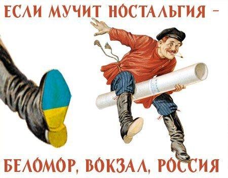 В результате столкновений в Харькове пострадало 50 человек, - МВД - Цензор.НЕТ 4709