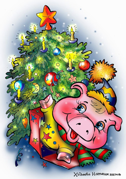 Наступает Год свиньи!