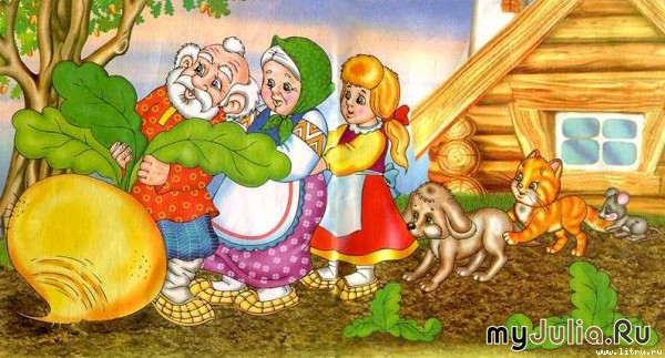 Сказка на новый лад смешная по ролям для взрослых на новый год