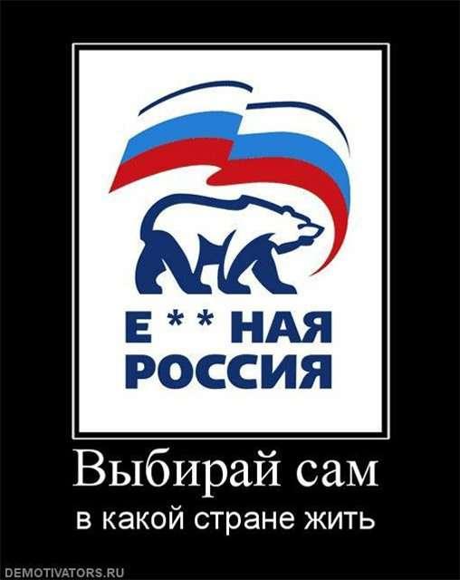 http://www.hohmodrom.ru/upload/57150/projimg/103299/hohmodrom_ER.jpg