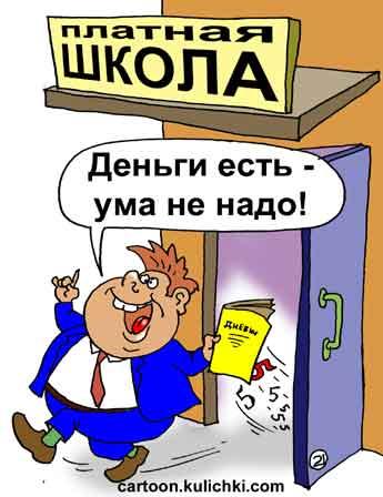 negrityanka-trahaetsya-vse-hotyat-odnu-svingershu-lizhet-foto-video