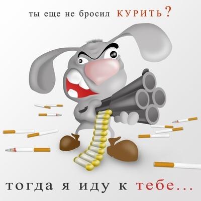 О вреде табака- Дело ТАБАК - конкурс ...: www.hohmodrom.ru/project.php?prid=101393