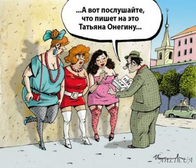 Проститутки г юбилейный г королев