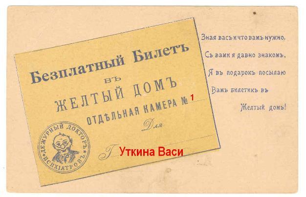 Ф. М. Достоевский. Преступление и наказание. Текст