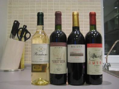 Стихи к подарку вино 37